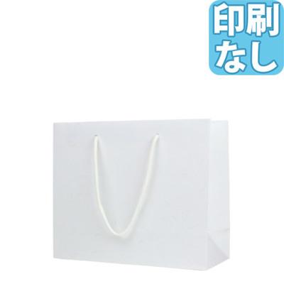 和紙風クラフトバッグ B5 【印刷なし】